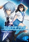 """Strike the Blood"" - 2013"