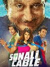 Sonali Cable - 2014