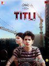 Titli - 2014