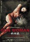 Gun Woman - 2014