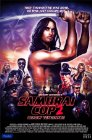 Samurai Cop 2: Deadly Vengeance - 2015