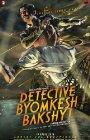 Detective Byomkesh Bakshy! - 2015