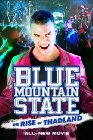 Blue Mountain State: The Rise of Thadland - 2016