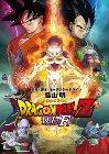 Dragon Ball Z: Doragon bôru Z - Fukkatsu no 'F' - 2015