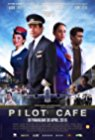 Pilot Cafe - 2015