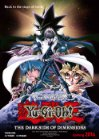 Yu-Gi-Oh!: The Dark Side of Dimensions - 2016