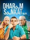Dharam Sankat Mein - 2015