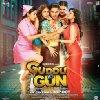 Guddu Ki Gun - 2015