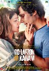Do Lafzon Ki Kahani - 2016