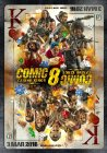 Comic 8: Casino Kings Part 2 - 2016