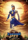 A Flying Jatt - 2016