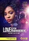 Love Under New Management: The Miki Howard Story - 2016