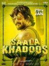 Saala Khadoos - 2016
