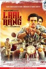 Laal Rang - 2016