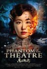Phantom of the Theatre - 2016